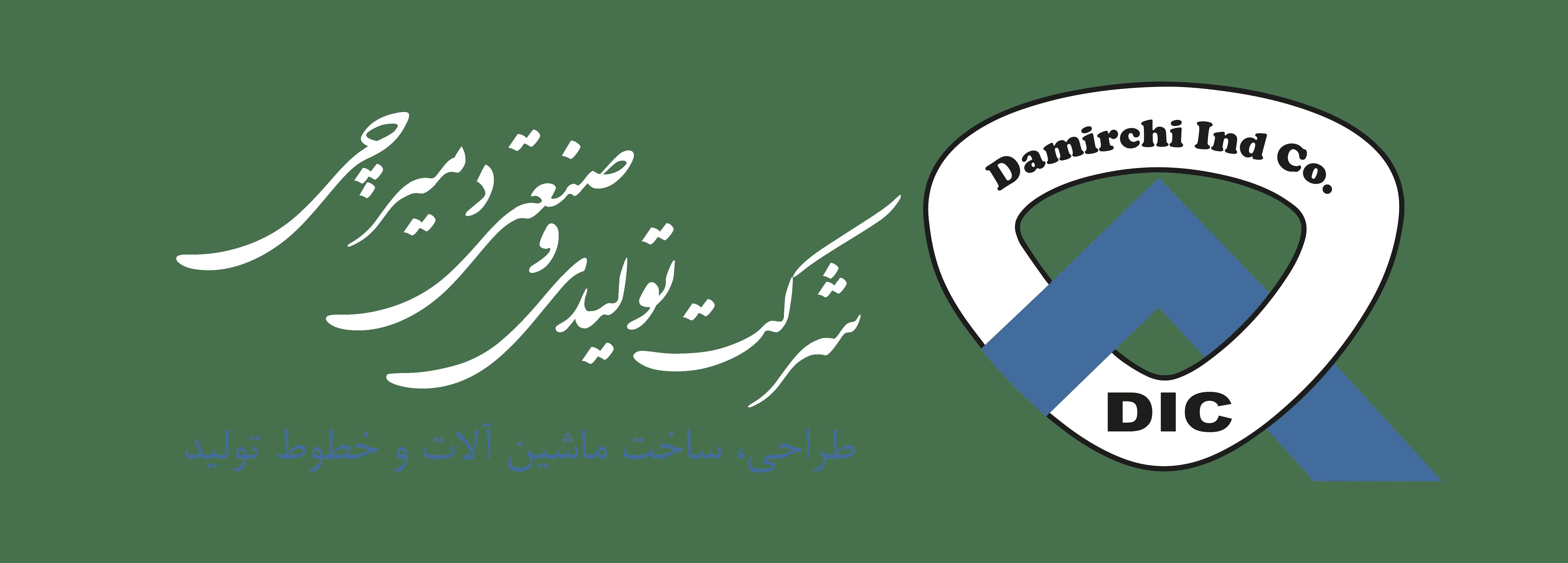 damirchi