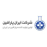 لوگو شرکت ایران پارافین