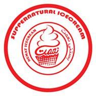 لوگو بستنی نعمت