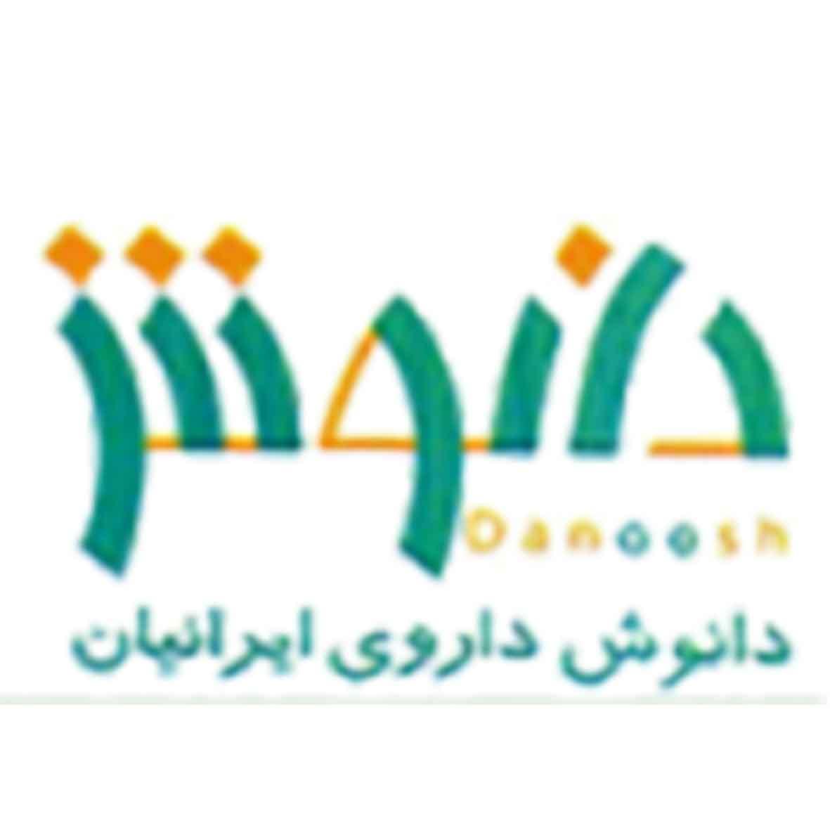 دانوش داروی ایرانیان