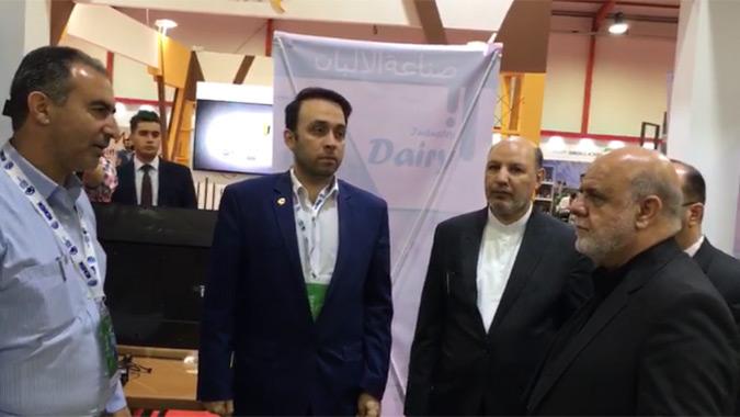 حضور سفیر ایران در عراق در غرفه دمیرچی